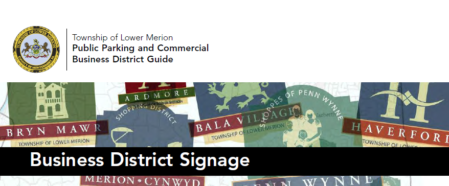 Business District Signage Banner